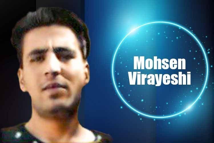 Mohsen Virayeshi