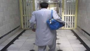 Baluchi prisoner