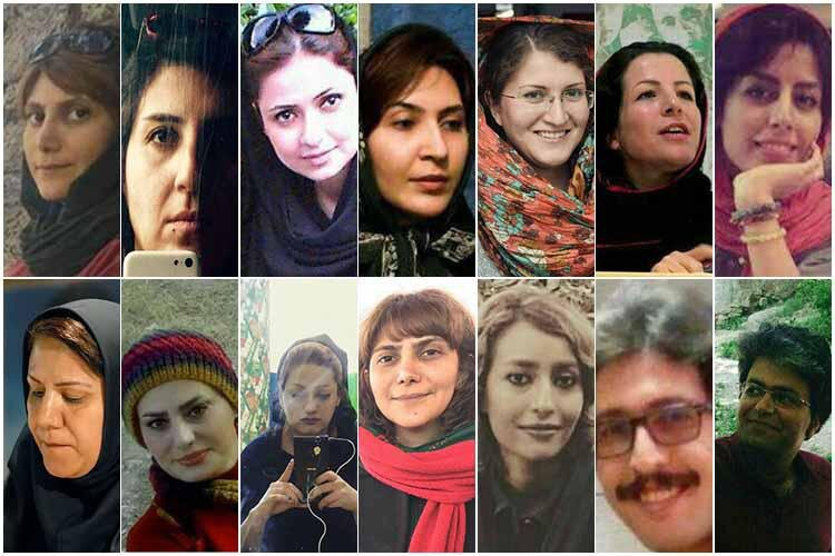Iran International Women's Day