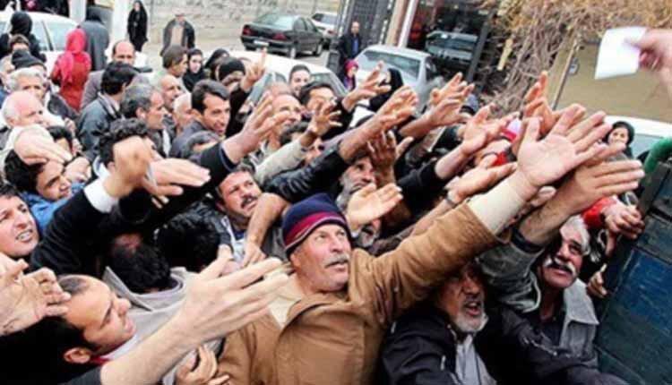 Iran poverty line