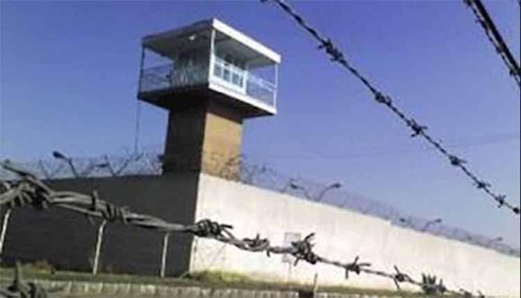 Khoreyn Prison