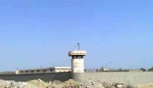 Saravan Prison