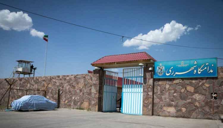 Varamin's Qarchak Prison