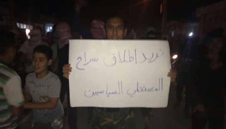 Ahwas protests against discrimination