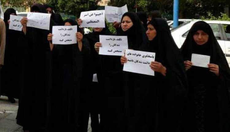 Ahwazi Arab protests