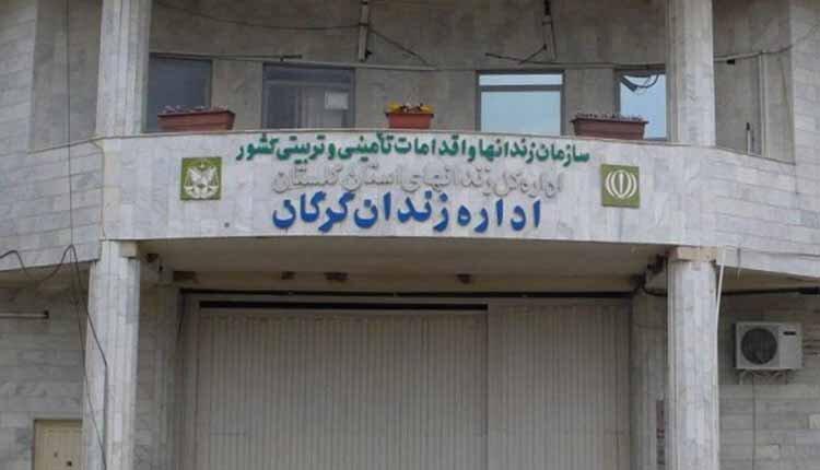 Amir Abad prison