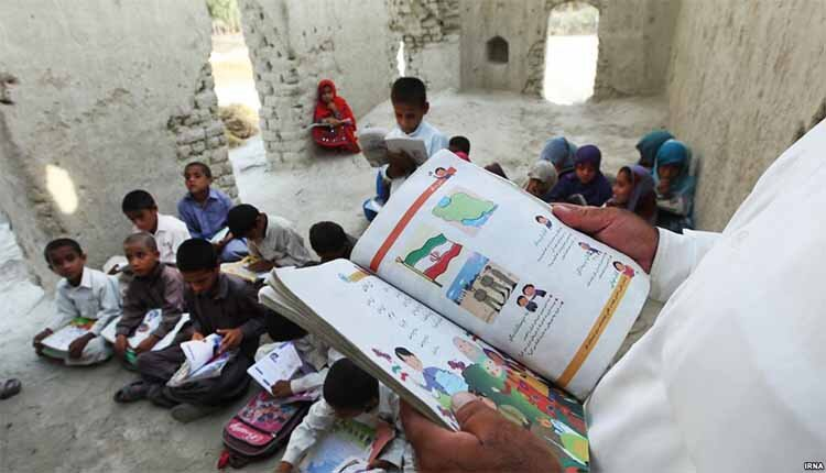 children deprived of education