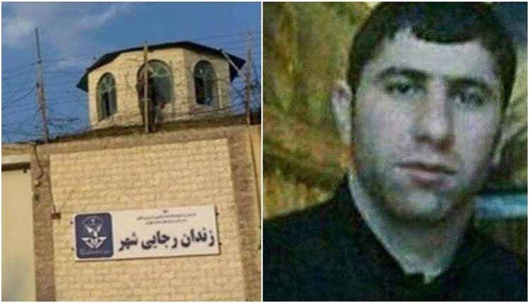 Iran prisoner