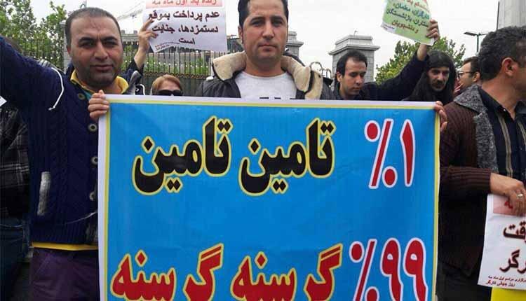 Iran May Day