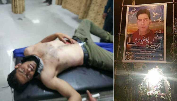 Kazerun protesters killed