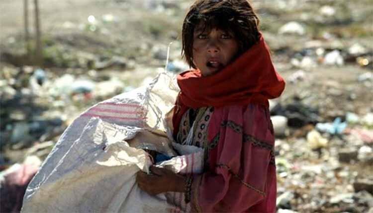 Iran child labor
