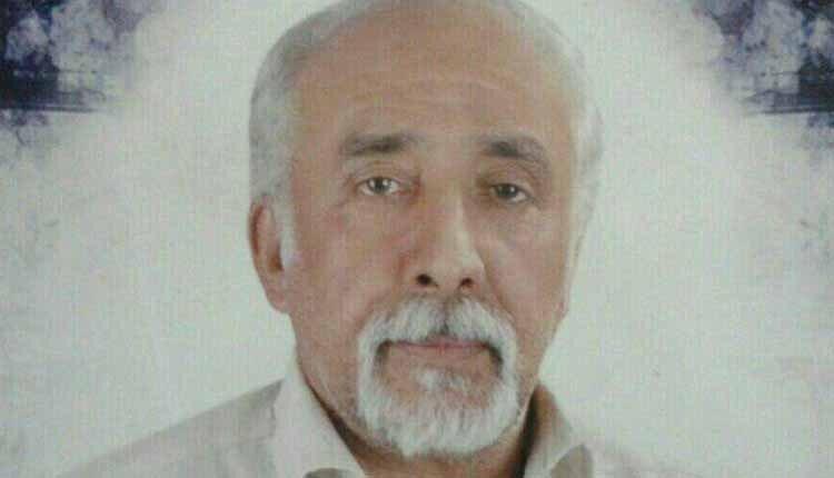 Iraj Tobeiha Najafabadi