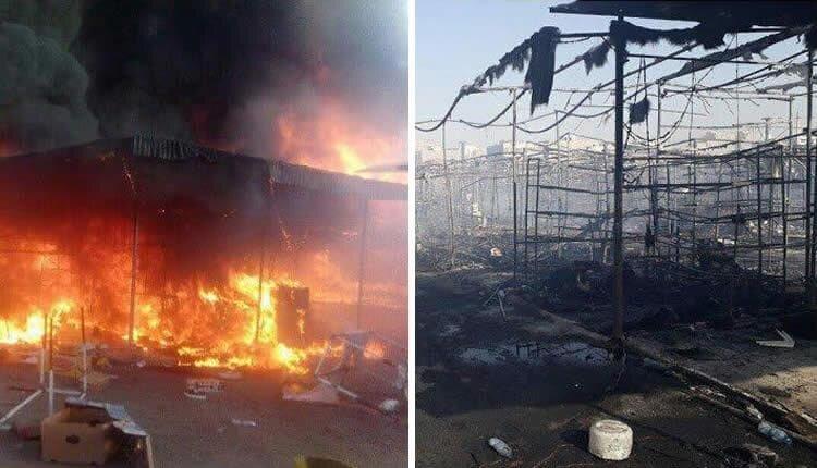 Golshahr Market fire