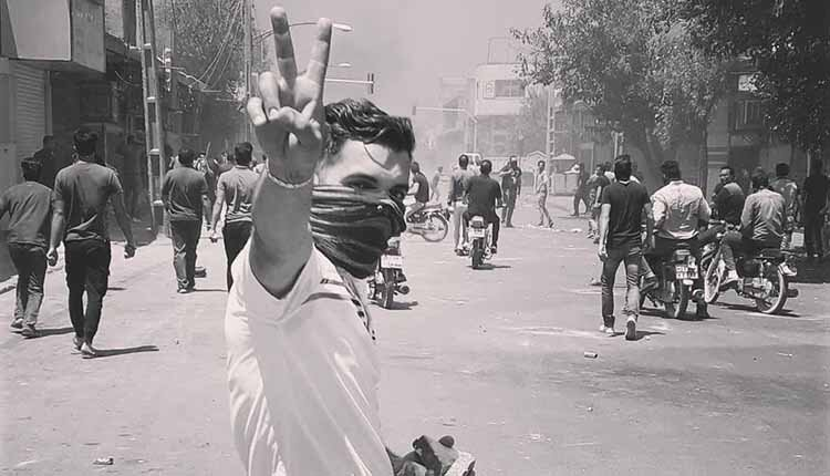 Iran's youth