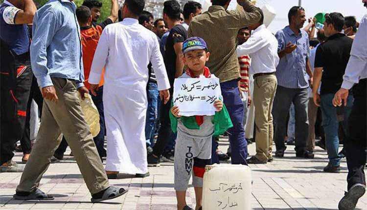 Khrramshahr Protests