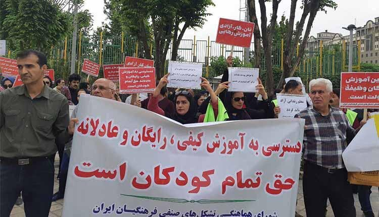 imprisoned teachers in Iran