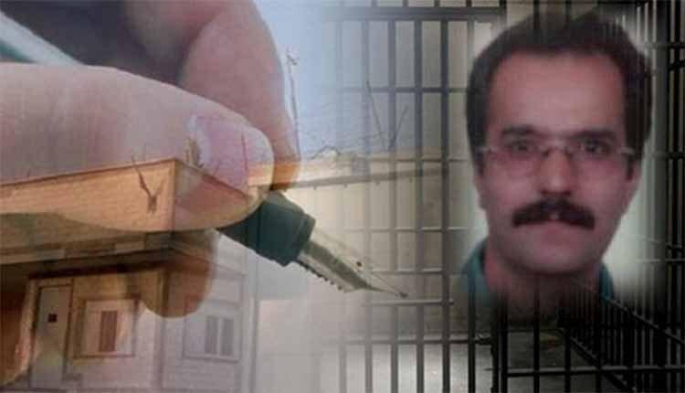Iranian political prisoner Hassan Sadeghi