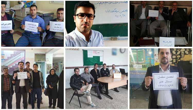 Iran teachers strike