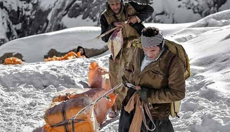 Iranian Kurdish porters