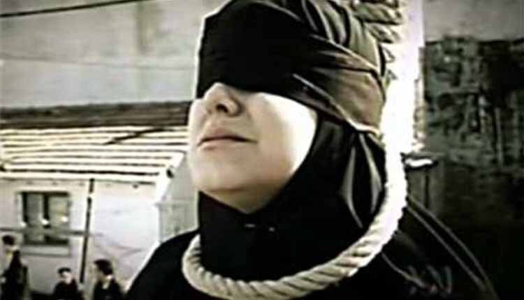 woman executed in Iran