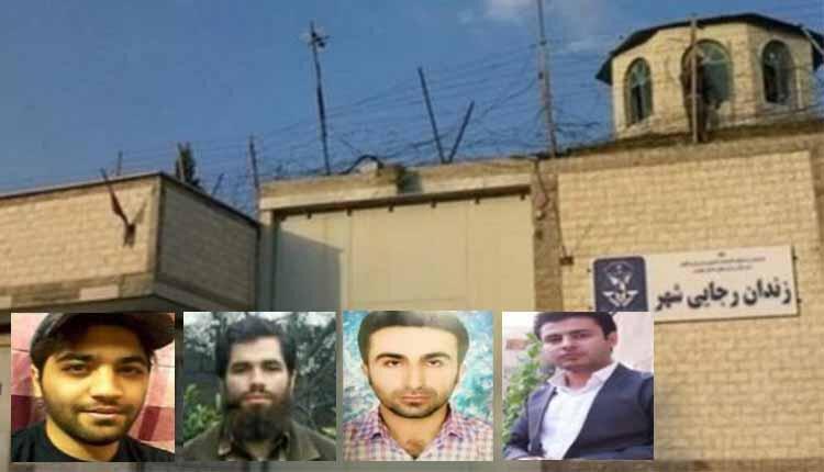 Sunni inmates
