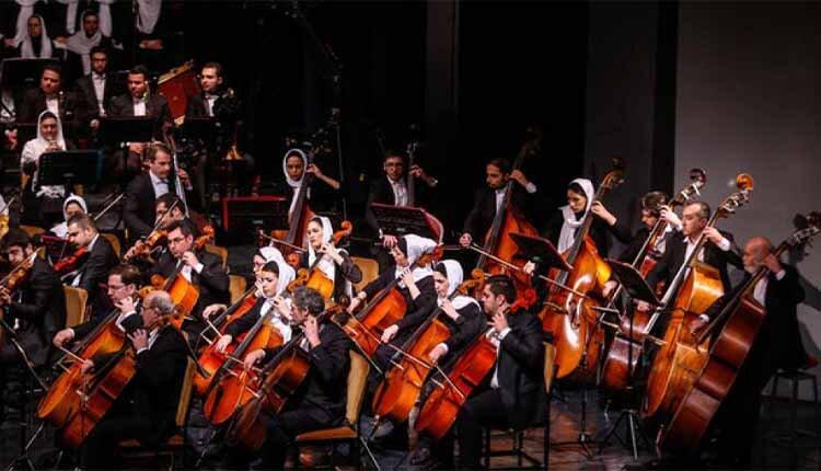 Iranian Female Musicians