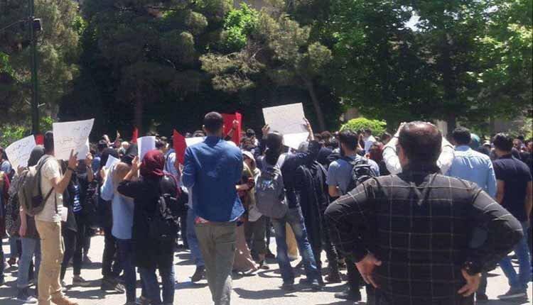 Tehran University Students Protesting Compulsory Hijab