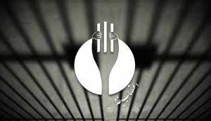 political prisoners hunger strike
