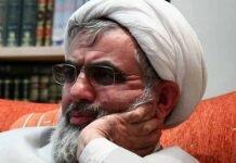 Ali Fallahian