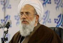 Mohammad Mohammadi Reyshahri
