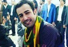 Peyman Mirzadeh