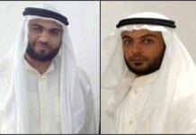 Abdullah Karmollah Chab and Ghassem Abdullah