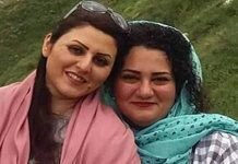 Golrokh Ebrahimi Iraee And Atena Daemi