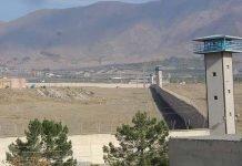 Raja'i Shahr Prison