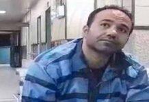 Iranian political prisoner Soheil Arabi