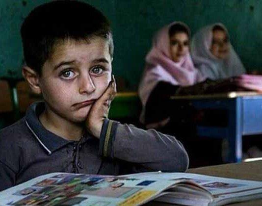 education in Iran