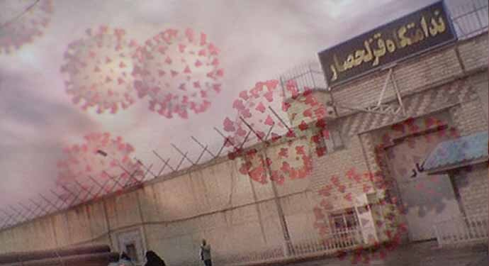 Coronavirus Fatalities on the Rise in Iran's Prisons
