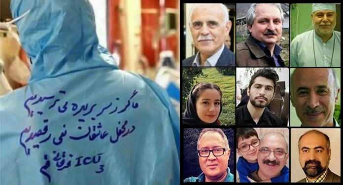 Twelve physicians and nurses die in Iran due to Corona infection