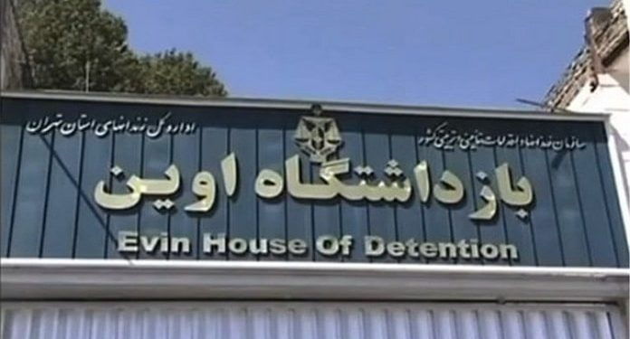Evin Prison political prisoners