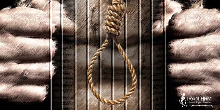 Iran's Supreme Court Uphold Death Sentence Against Prisoner After 29 Years of Limbo