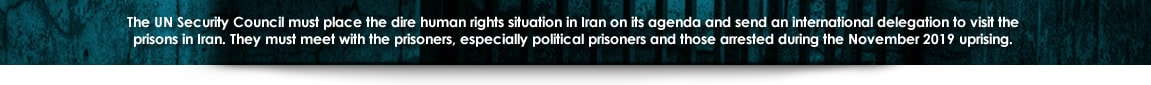 Iran-Human-Rights-Monitor-banner-min