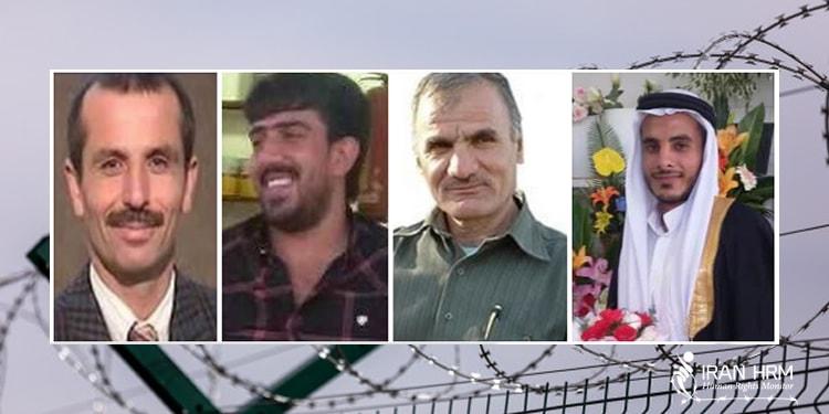 Sheyban Prison Political Prisoners