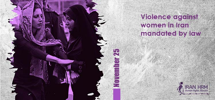 violence against women in Iran