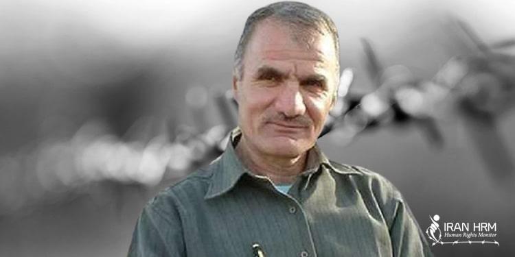 political prisoner Ayyub Porkar