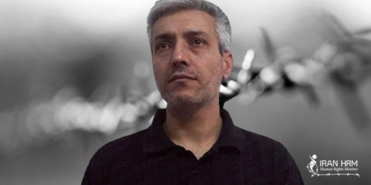 political prisoner Saeed Sangar
