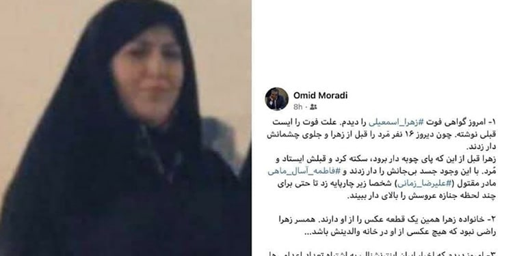 Iran hangs already-dead woman Zahra Esmaili, lawyer says