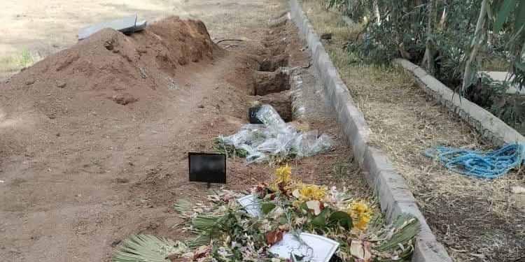 Khavaran Cemetery