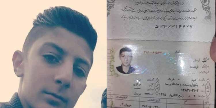 Iranian Juvenile Offender Arman Farahmand