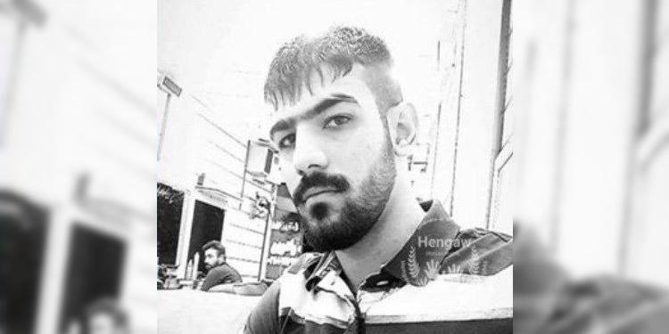 Amirhossein Hatami Kurdish prisoner died under torture